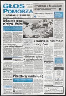 Głos Pomorza, 1991, lipiec, nr 164
