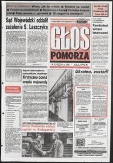 Głos Pomorza, 1991, październik, nr 248