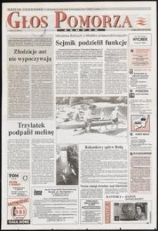 Głos Pomorza, 1994, lipiec, nr 165