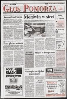 Głos Pomorza, 1996, marzec, nr 74