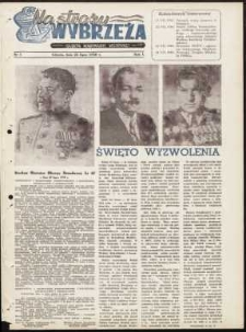 Na Straży Wybrzeża : gazeta marynarki wojennej, 1950, nr 5