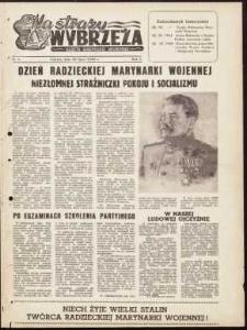 Na Straży Wybrzeża : gazeta marynarki wojennej, 1950, nr 6