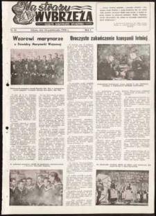 Na Straży Wybrzeża : gazeta marynarki wojennej, 1950, nr 20