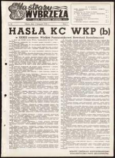 Na Straży Wybrzeża : gazeta marynarki wojennej, 1950, nr 21