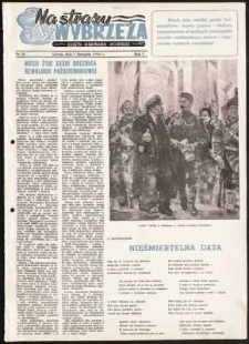 Na Straży Wybrzeża : gazeta marynarki wojennej, 1950, nr 22