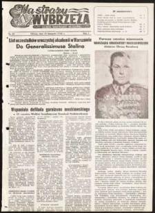 Na Straży Wybrzeża : gazeta marynarki wojennej, 1950, nr 23