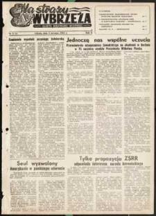 Na Straży Wybrzeża : gazeta marynarki wojennej, 1951, nr 3
