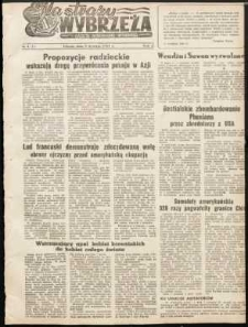 Na Straży Wybrzeża : gazeta marynarki wojennej, 1951, nr 4