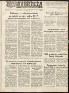 Na Straży Wybrzeża : gazeta marynarki wojennej, 1951, nr 5