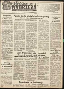 Na Straży Wybrzeża : gazeta marynarki wojennej, 1951, nr 6