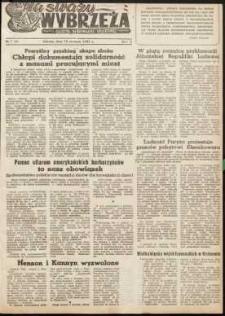 Na Straży Wybrzeża : gazeta marynarki wojennej, 1951, nr 7