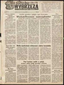 Na Straży Wybrzeża : gazeta marynarki wojennej, 1951, nr 12