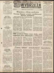 Na Straży Wybrzeża : gazeta marynarki wojennej, 1951, nr 23