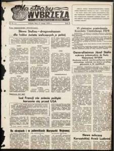 Na Straży Wybrzeża : gazeta marynarki wojennej, 1951, nr 41