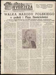 Na Straży Wybrzeża : gazeta marynarki wojennej, 1951, nr 42