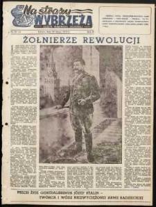 Na Straży Wybrzeża : gazeta marynarki wojennej, 1951, nr 43