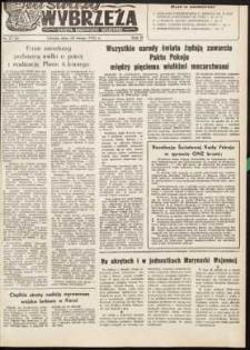 Na Straży Wybrzeża : gazeta marynarki wojennej, 1951, nr 47