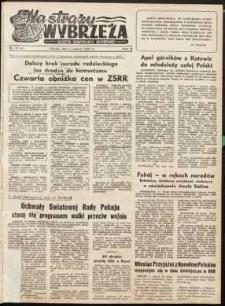 Na Straży Wybrzeża : gazeta marynarki wojennej, 1951, nr 49