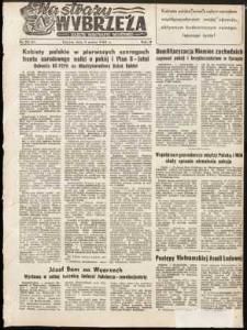 Na Straży Wybrzeża : gazeta marynarki wojennej, 1951, nr 55