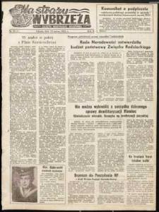 Na Straży Wybrzeża : gazeta marynarki wojennej, 1951, nr 58