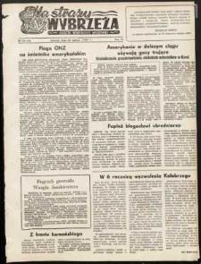 Na Straży Wybrzeża : gazeta marynarki wojennej, 1951, nr 65