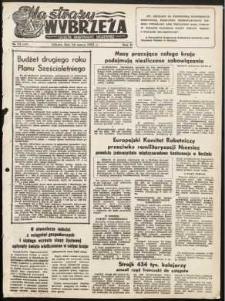 Na Straży Wybrzeża : gazeta marynarki wojennej, 1951, nr 70
