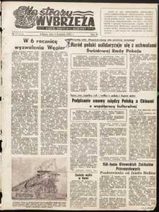 Na Straży Wybrzeża : gazeta marynarki wojennej, 1951, nr 77