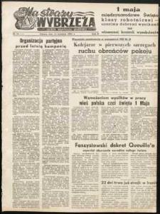 Na Straży Wybrzeża : gazeta marynarki wojennej, 1951, nr 84