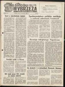Na Straży Wybrzeża : gazeta marynarki wojennej, 1951, nr 86