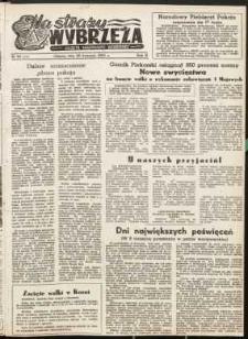 Na Straży Wybrzeża : gazeta marynarki wojennej, 1951, nr 90