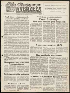 Na Straży Wybrzeża : gazeta marynarki wojennej, 1951, nr 91
