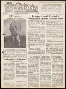 Na Straży Wybrzeża : gazeta marynarki wojennej, 1951, nr 92