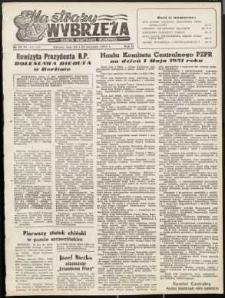 Na Straży Wybrzeża : gazeta marynarki wojennej, 1951, nr 93/94