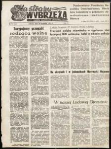 Na Straży Wybrzeża : gazeta marynarki wojennej, 1951, nr 95