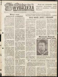 Na Straży Wybrzeża : gazeta marynarki wojennej, 1951, nr 96