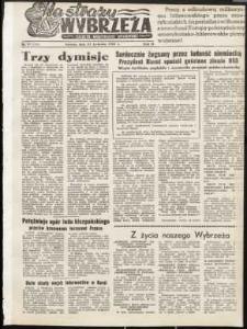 Na Straży Wybrzeża : gazeta marynarki wojennej, 1951, nr 97