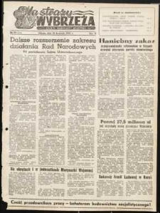 Na Straży Wybrzeża : gazeta marynarki wojennej, 1951, nr 99