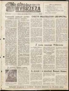 Na Straży Wybrzeża : gazeta marynarki wojennej, 1951, nr 111