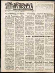 Na Straży Wybrzeża : gazeta marynarki wojennej, 1951, nr 112