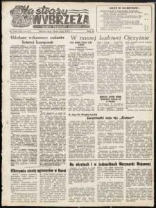 Na Straży Wybrzeża : gazeta marynarki wojennej, 1951, nr 121/122