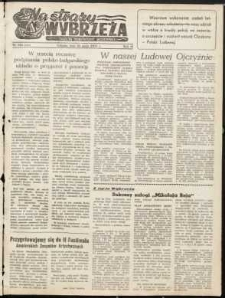 Na Straży Wybrzeża : gazeta marynarki wojennej, 1951, nr 126
