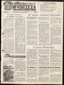 Na Straży Wybrzeża : gazeta marynarki wojennej, 1951, nr 134