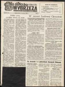 Na Straży Wybrzeża : gazeta marynarki wojennej, 1951, nr 137