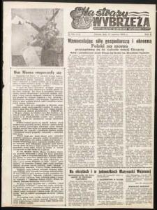 Na Straży Wybrzeża : gazeta marynarki wojennej, 1951, nr 141