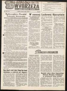 Na Straży Wybrzeża : gazeta marynarki wojennej, 1951, nr 157