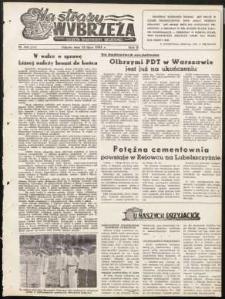 Na Straży Wybrzeża : gazeta marynarki wojennej, 1951, nr 162