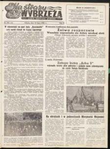 Na Straży Wybrzeża : gazeta marynarki wojennej, 1951, nr 163