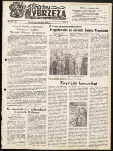 Na Straży Wybrzeża : gazeta marynarki wojennej, 1951, nr 167