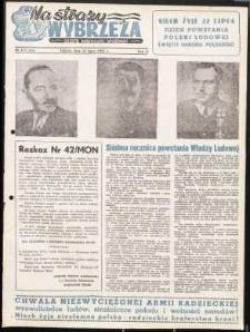 Na Straży Wybrzeża : gazeta marynarki wojennej, 1951, nr 171