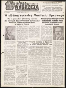 Na Straży Wybrzeża : gazeta marynarki wojennej, 1951, nr 172